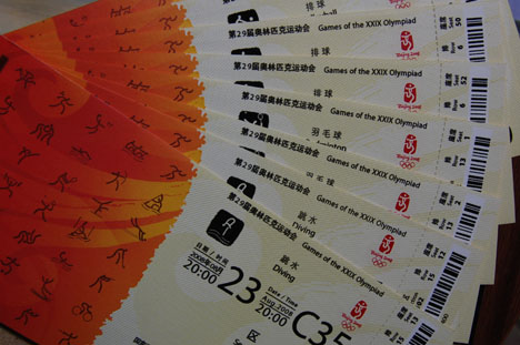 my-tikets-of-olympic-games