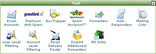 hostmonster cpanel Email帐号设置