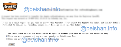 netfirm域名转出确认操作