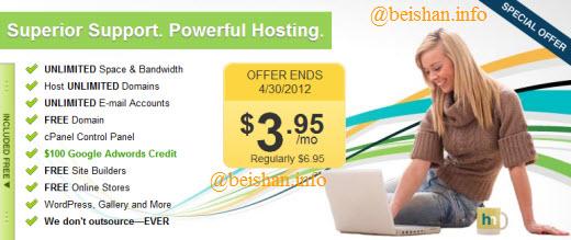 HostMonster主机优惠$3.95/月--截止日期4月30日
