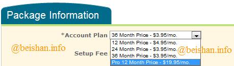 HostMonster主机优惠后的价格