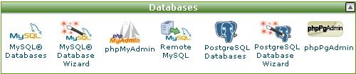 cPanel数据库管理