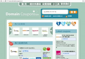 domaincoupons